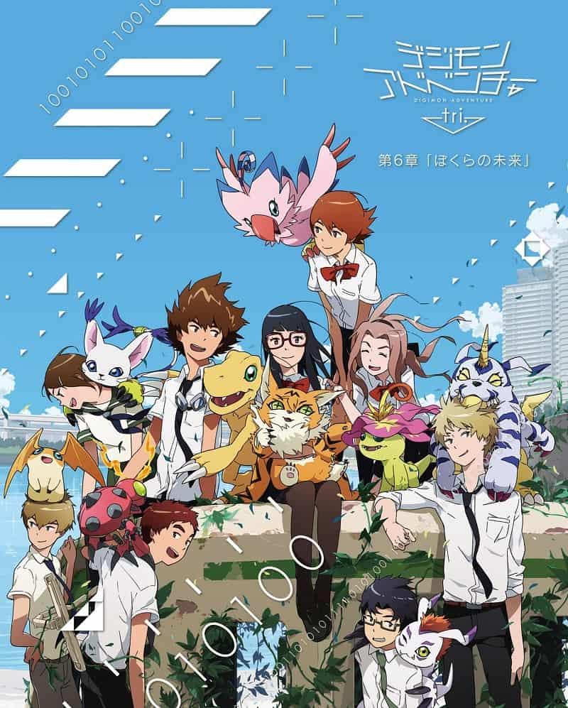 Digimon Adventure Tri Filler List