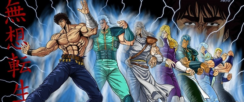 Fist of the North Star Filler List