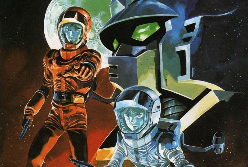 Mobile Suit Zeta Gundam (Kidou Senshi Zeta Gundam)