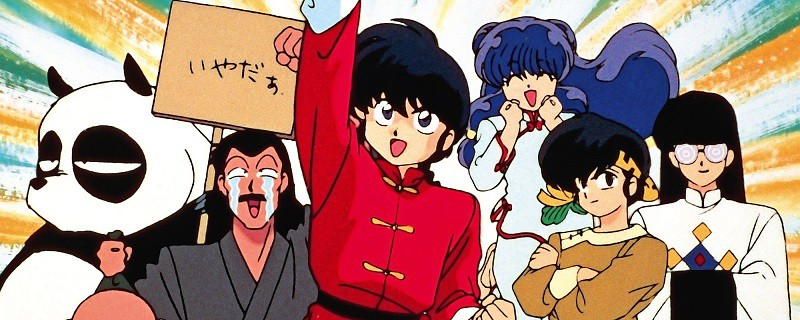 Ranma ½ Filler List