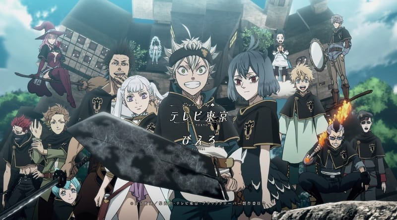 Black Clover Series watch order guide