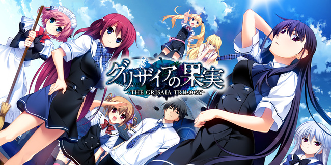 Grisaia Series watch order guide