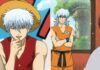 Gintama Series watch order guide
