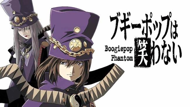 Boogiepop Phantom Series watch order guide