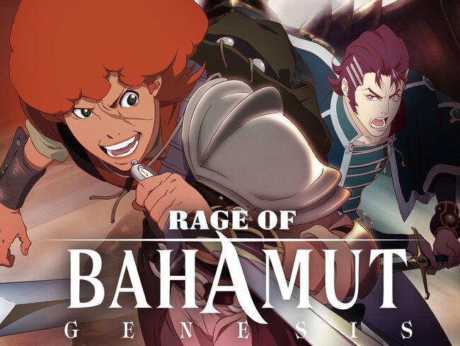 Rage of Bahamut- Genesis
