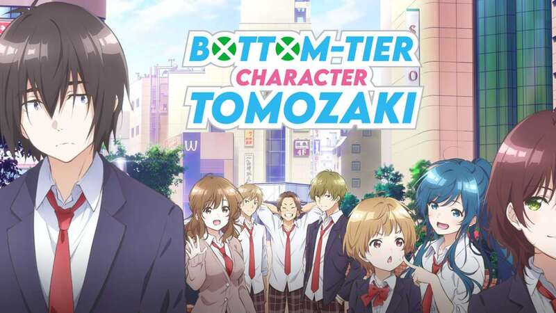 Anime Like Bottom-Tier Character Tomozaki