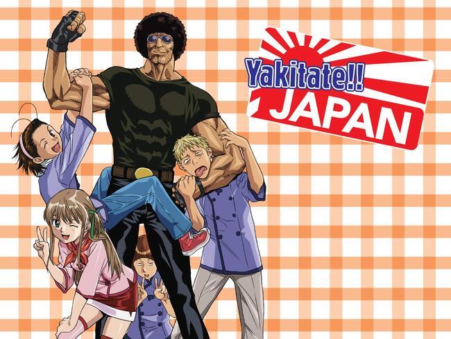 Yakitate!! Japan