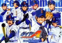 10 Best Baseball Players In Diamond no Ace